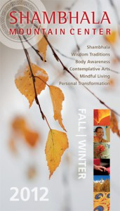 SMC Fall/Winter Catalog 2012 Cover