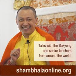Shambhala_Online